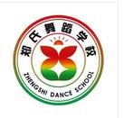 拉丁舞蹈老师