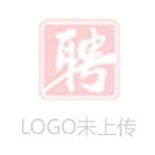 四川中安智慧科技有限公司