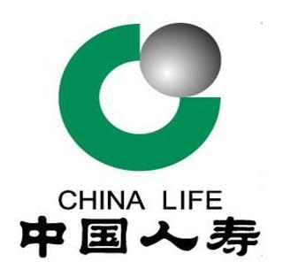 中国人寿保险股份有限公司内江市东兴区支公司