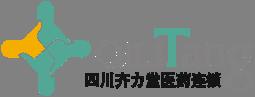 四川齐力堂医药连锁有限公司