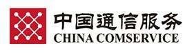 四川省通信产业服务有限公司内江市分公司