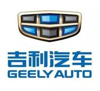 内江吉沃汽车销售有限公司