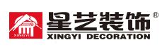 广东星艺装饰集团股份有限公司内江分公司