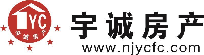 内江市宇诚房地产经纪有限公司