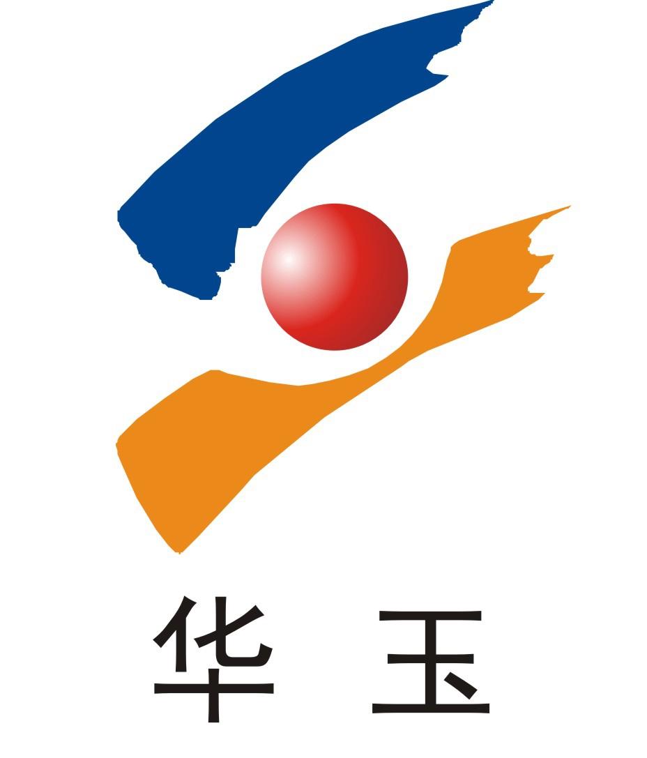四川华玉车辆板簧有限公司