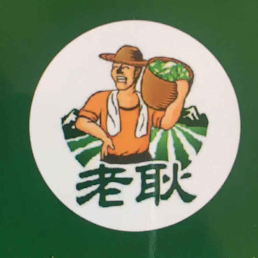 四川省资中县铭鸿食品有限责任公司