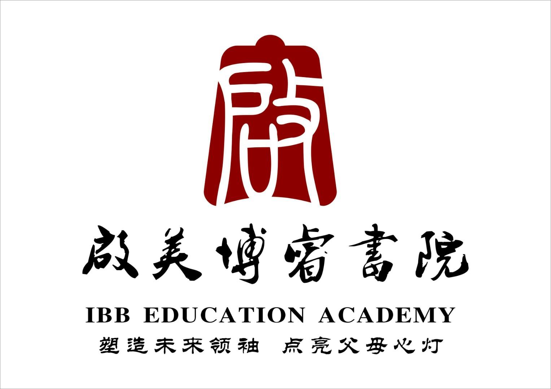 内江市市中区启美英语培训学校有限公司