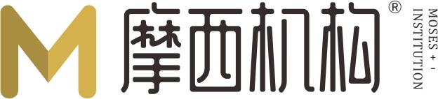 内江市摩西广告有限公司