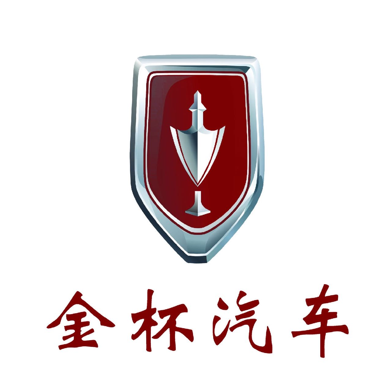 内江和泰汽车销售有限公司