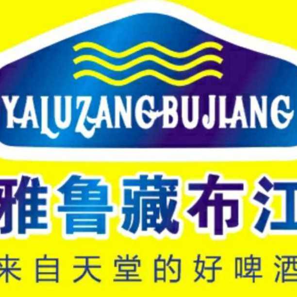 内江经济技术开发区天行健商行