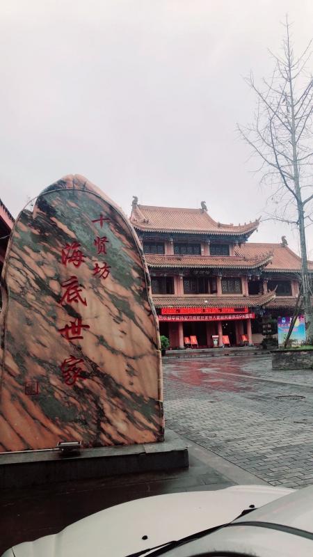 内江市东兴区三味阁餐饮店