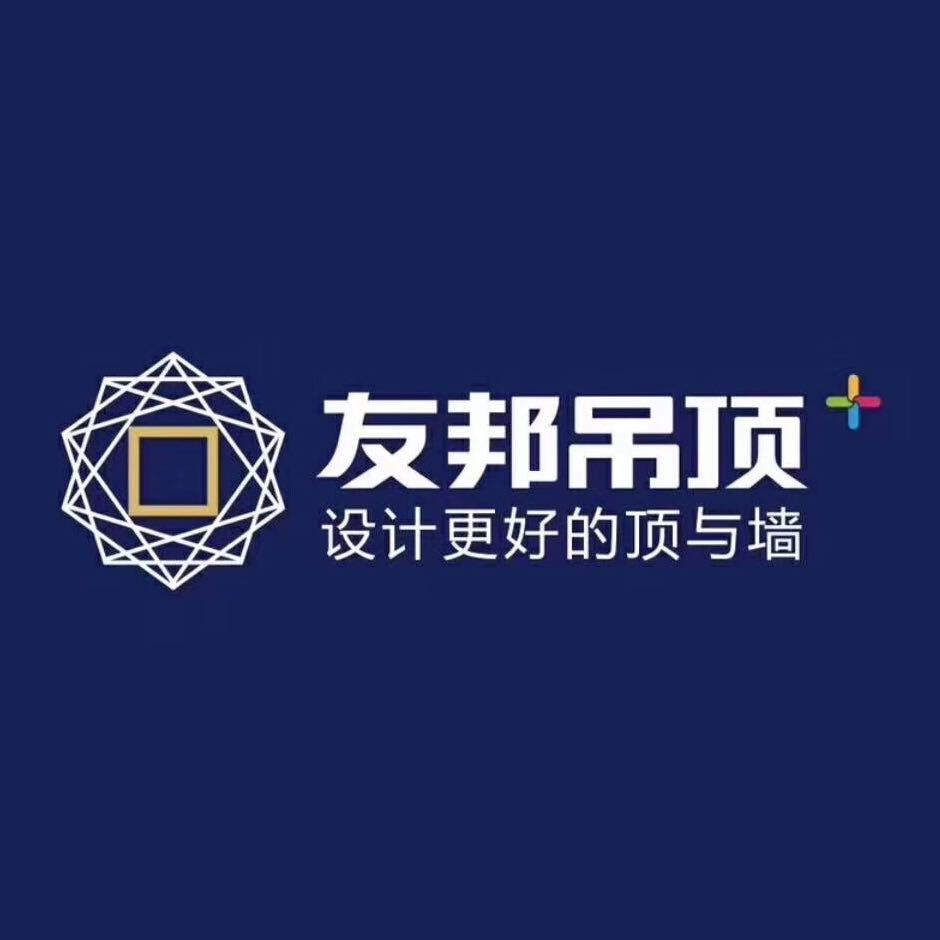 内江市经济技术开发区魏斌建材经营部