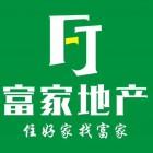内江富家房地产经纪有限公司金科王府分公司