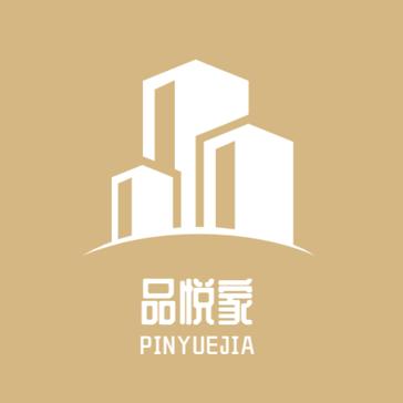 四川品悦家装饰工程有限公司