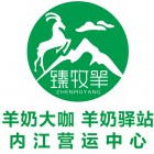内江市市中区霞光奇航商贸有限责任公司