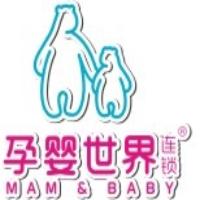 内江市市中区福攀母婴用品店