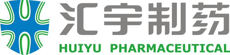 四川汇宇制药股份有限公司