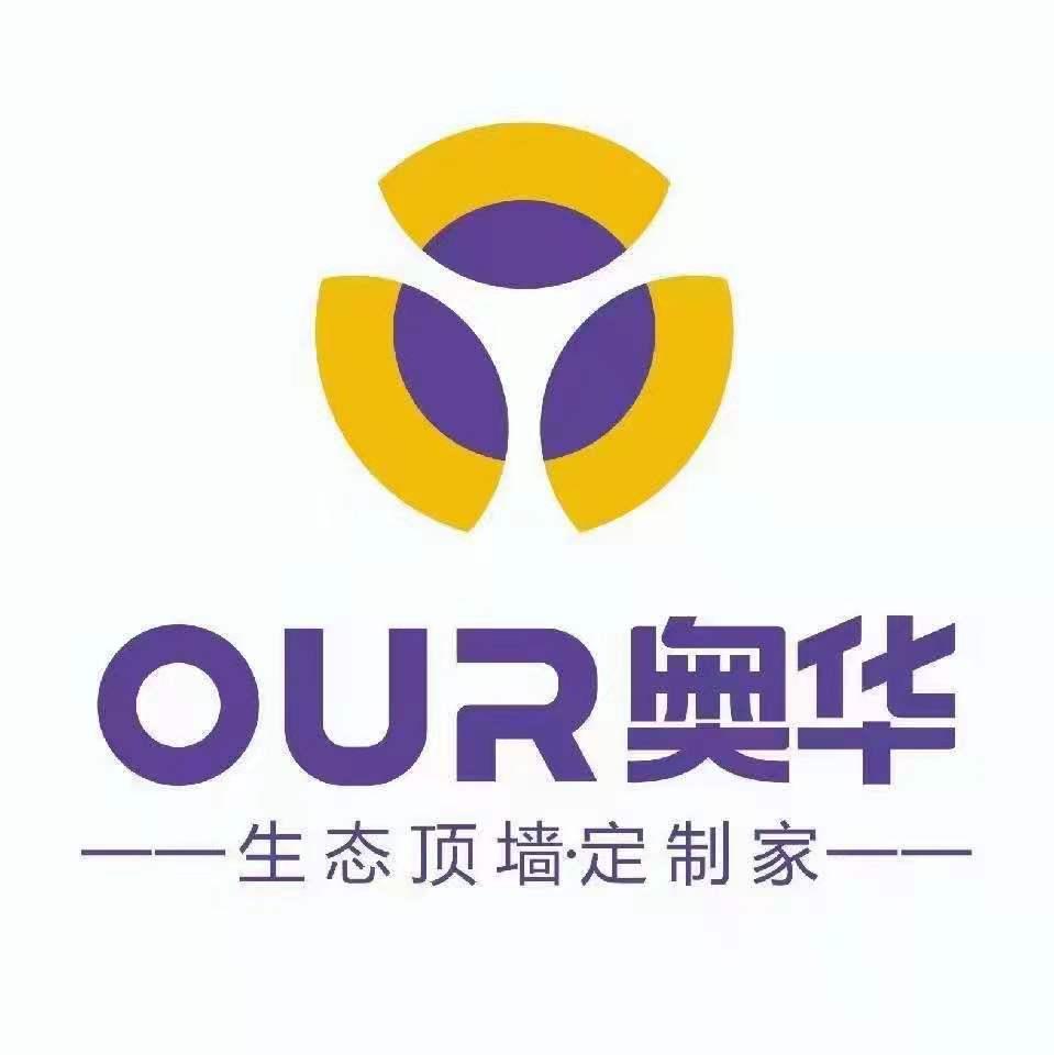 内江经济技术开发区富旺装饰材料经营部