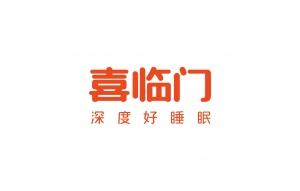 内江经济技术开发区喜净可家居经营部