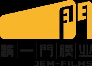 内江经济技术开发区精一门汽车装饰部