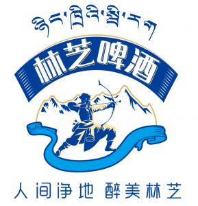 西藏天禾啤酒有限公司