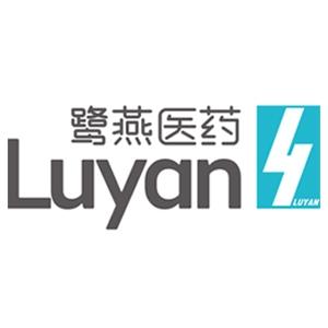 四川鹭燕海洲药业有限公司